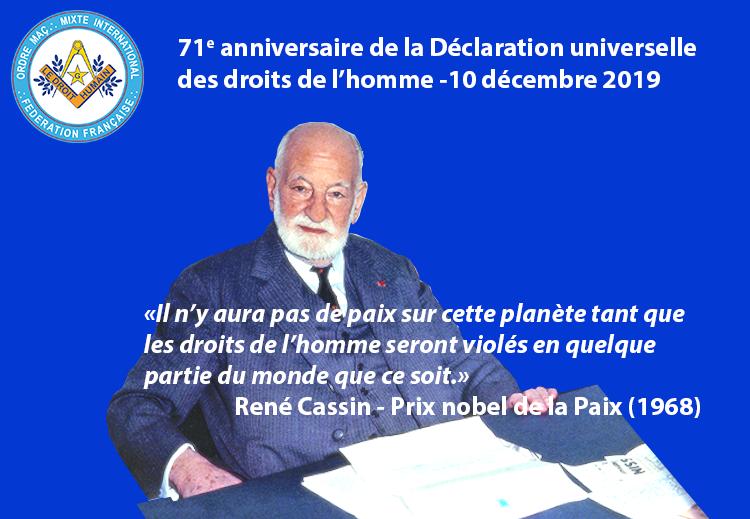 71 ème anniversaire de la déclaration universelle des Droits de l'Homme