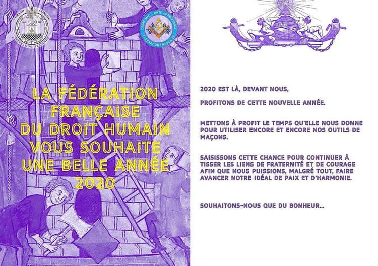 carte de voeux 2020 Fédération française du DROIT HUMAIN