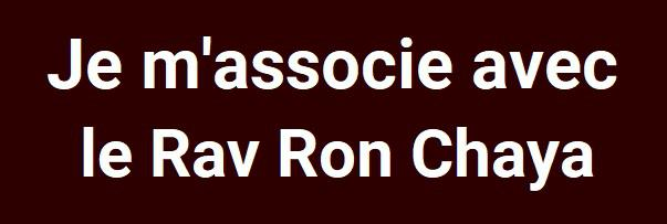 Je m'associe avec le Rav Ron Chaya