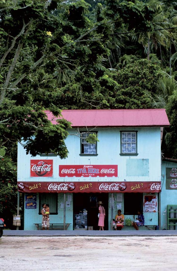 Magasin du village de Tiva sur l'île de Taha'a ©P. Bacchet